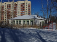 Samara, st Kazachya, house 1А. office building
