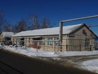 Samara, st Kazachya, house 13А. nursery school