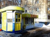 Samara, st Kaliningradskaya. store