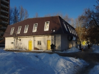 Samara, st Kaliningradskaya, house 5. multi-purpose building