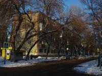 Samara, st Kaliningradskaya, house 8. Apartment house