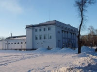 Samara, st Kaliningradskaya, house 9. office building