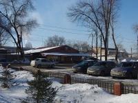 Samara, st Kaliningradskaya, house 17. store