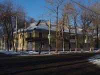 Samara, st Kaliningradskaya, house 22. Apartment house