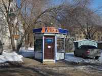 neighbour house: st. Kaliningradskaya, house 50/1. store