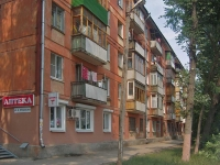 neighbour house: st. Matrosova, house 1. Apartment house