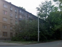 neighbour house: st. Matrosova, house 2. Apartment house