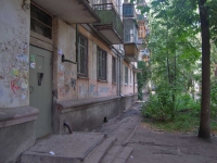 Samara, Matrosova st, house 3. Apartment house