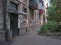 Samara, Matrosova st, house 4. Apartment house