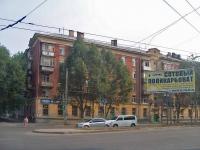 Самара, улица Александра Матросова, дом 8. многоквартирный дом