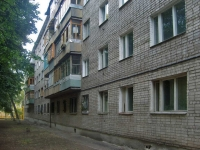 neighbour house: st. Matrosova, house 12. Apartment house