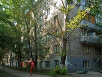 neighbour house: st. Matrosova, house 17. Apartment house