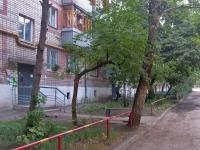 Самара, улица Александра Матросова, дом 19. многоквартирный дом