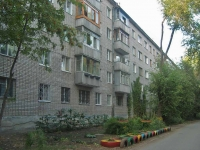 neighbour house: st. Matrosova, house 23. Apartment house