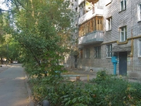 Samara, Matrosova st, house 23. Apartment house