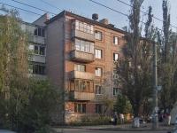 neighbour house: st. Matrosova, house 27. Apartment house