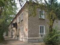 neighbour house: st. Matrosova, house 35. Apartment house