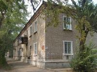 соседний дом: ул. Александра Матросова, дом 35. многоквартирный дом