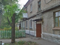 Samara, Matrosova st, house 35. Apartment house