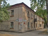 neighbour house: st. Matrosova, house 37. Apartment house