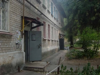 Samara, Matrosova st, house 39. Apartment house