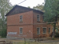 Samara, Matrosova st, house 43. Apartment house