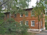 neighbour house: st. Matrosova, house 45. Apartment house