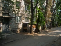 Samara, Matrosova st, house 46. Apartment house