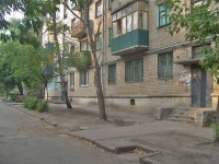 Samara, Matrosova st, house 48. Apartment house