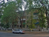 neighbour house: st. Matrosova, house 50. Apartment house
