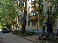 Samara, Matrosova st, house 96. Apartment house