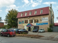 neighbour house: st. Matrosova, house 141А. multi-purpose building