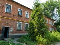 Samara, Matrosova st, house 145. Apartment house
