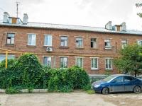萨马拉市, Matrosova st, 房屋 149. 公寓楼