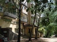 Самара, улица Александра Матросова, дом 14. многоквартирный дом