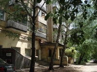 neighbour house: st. Matrosova, house 14. Apartment house