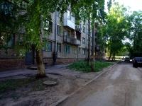 Самара, улица Александра Матросова, дом 13А. общежитие ТТУ