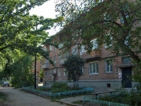 Samara, Matrosova st, house 139. Apartment house