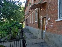 Samara, Matrosova st, house 149. Apartment house