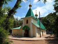Samara, st Matrosova, house 2А/1. temple