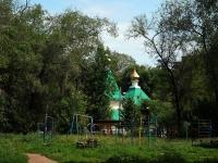 Samara, Matrosova st, house 2А/1. temple