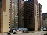 Samara, Karbyshev st, house 63. Apartment house