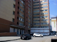 Samara, Karbyshev st, house 65. Apartment house