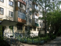 Samara, Karbyshev st, house 66. Apartment house