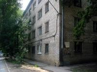 Самара, общежитие Самарского механико-технологического техникума, улица Карбышева, дом 75