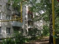 萨马拉市, Karbyshev st, 房屋 79. 公寓楼