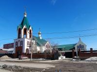 улица Карбышева, дом 37. храм в честь Святителя Николая Чудотворца