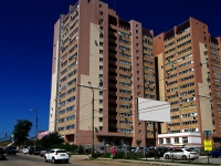 Samara, st Karbyshev, house 61. Apartment house