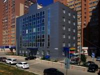 Samara, st Karbyshev, house 61В. office building