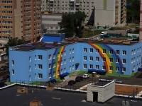 Samara, st Otvazhnaya. building under construction